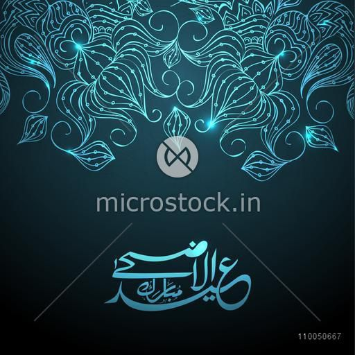 Beautiful floral design decorated greeting card with Arabic Islamic Calligraphy of text Eid-Ul-Adha on blue background.