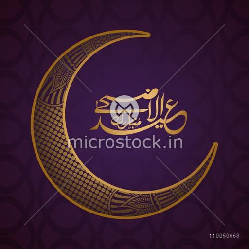 Creative crescent moon with Arabic Islamic Calligraphy of text Eid-Ul-Adha on purple background.