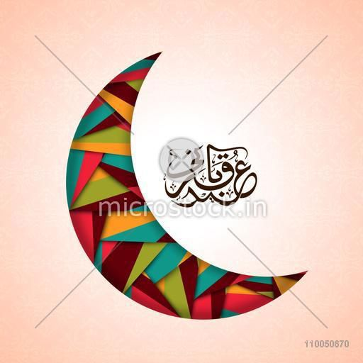 Creative colourful crescent moon with Arabic Islamic Calligraphy of text Eid-Ul-Adha on shiny background for Muslim Community Festival celebration.