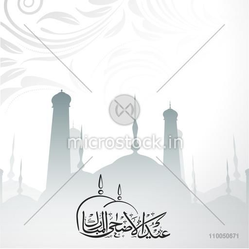 Silhouette of mosque with stylish islamic arabic calligraphy Eid Ul Adha on floral decorated background.