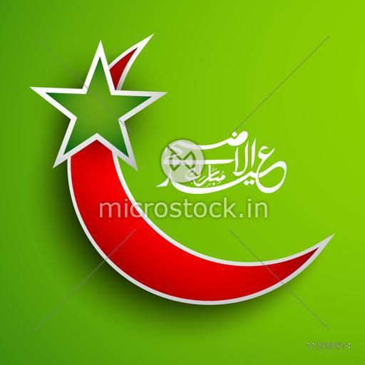 Red crescent moon with green star and Arabic Islamic Calligraphy of text Eid-Ul-Adha for Muslim Community Festival of Sacrifice celebration.