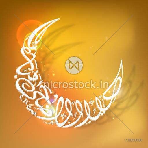 Creative Arabic Islamic Calligraphy of text Eid-Ul-Adha in crescent moon shape on shiny background.
