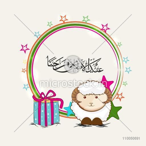 Cute sheep with gift box and Arabic Islamic Calligraphy of text Eid-Ul-Adha for Muslim Community Festival of Sacrifice celebration.