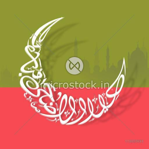 Creative Arabic Islamic Calligraphy of text Eid-Ul-Adha Mubarak in crescent moon shape on mosque silhouetted background.