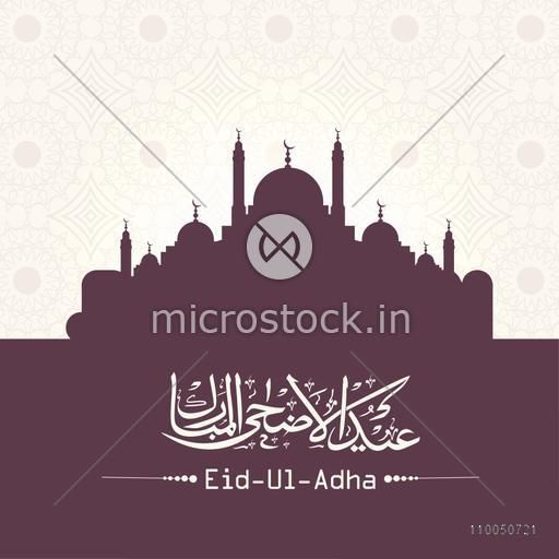 Creative paper Mosque with Arabic Islamic Calligraphy of text Eid-Ul-Adha on floral design decorated background.