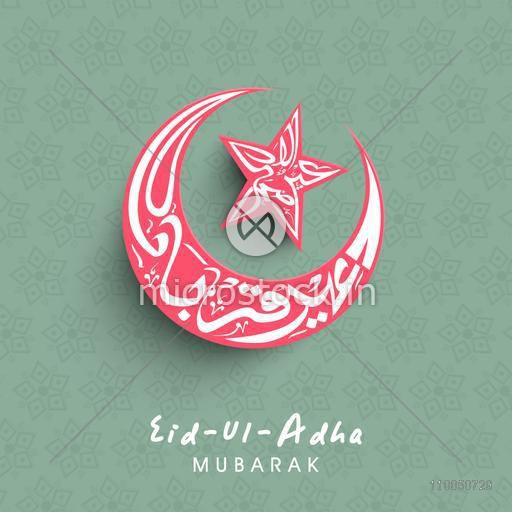 Creative Arabic Islamic Calligraphy of text Eid-Ul-Adha in pink crescent moon and star shape on floral design decorated background.