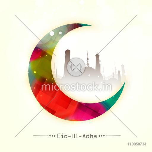 Illustration of a colourful seamless moon infront of the silhouette of mosque with stylish text.
