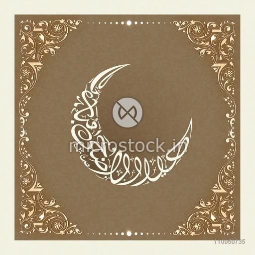 Elegant greeting card design with Arabic Islamic Calligraphy of text Eid-Ul-Adha on floral decorated brown background.