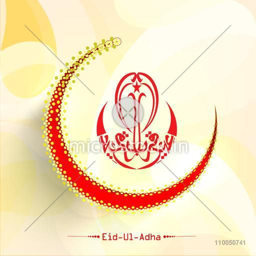 Beautiful glossy Crescent Moon with Arabic Islamic Calligraphy of text Eid-Ul-Adha on shiny background.