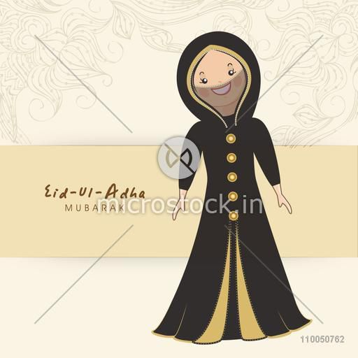 Illustration of a smiling muslim lady wearing black decorated naqab with stylish text and flower decoration.