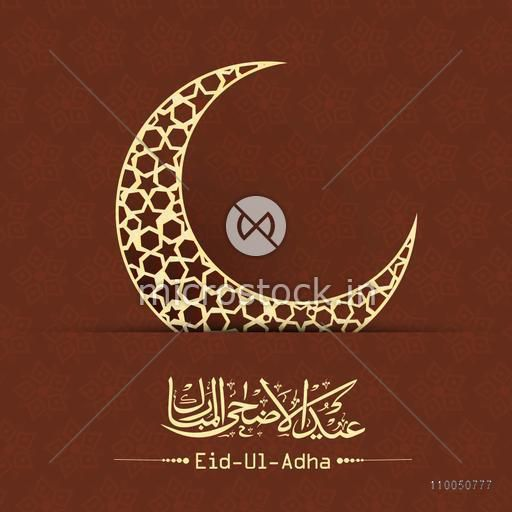 Creative crescent moon with arabic islamic calligraphy of text eid creative crescent moon with arabic islamic calligraphy of text eid ul adha greeting m4hsunfo