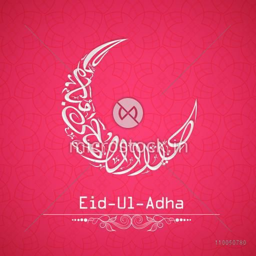 Greeting card design with Arabic Islamic Calligraphy of text Eid-Ul-Adha in crescent moon shape on shiny pink background.