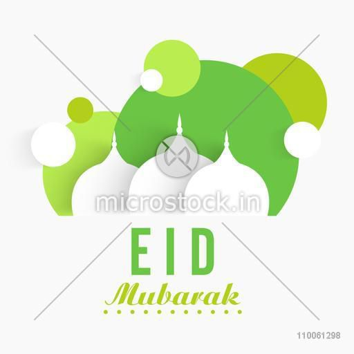 Muslim community festival, Eid Mubarak celebration with creative illustration of mosque made by paper cutout on abstract background.