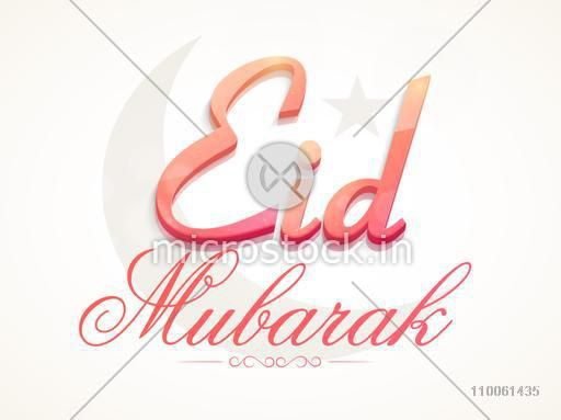 Muslim community festival celebration with 3D text Eid Mubarak on moon and star silhouette background.