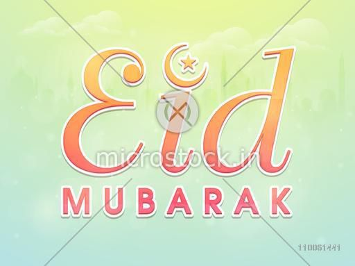 Colorful text Eid Mubarak with moon and star on mosque silhouette cloudy background for muslim community festival celebration.