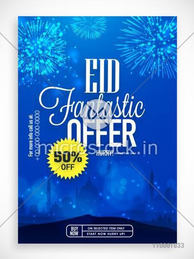 Beautiful fireworks and Mosque decorated poster, banner or flyer of Sale with 50% discount offer on occasion of Islamic festival, Eid celebration.