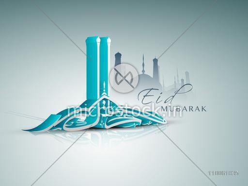 3D arabic calligraphy text of Eid Mubarak with mosque silhouette on sky blue background for muslim community festival celebration.
