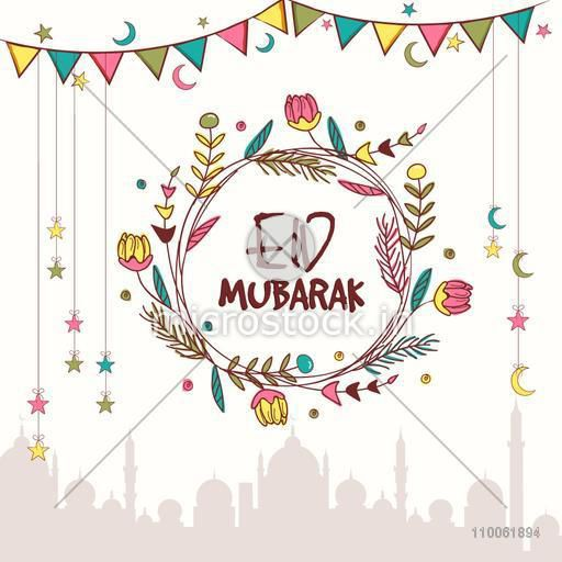 Beautiful decorated greeting card with silhouette of islamic mosque for muslim community festival, Eid Mubarak celebration.