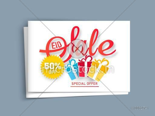 Eid sale poster, banner or flyer design with special discount offer for Muslim community festival celebration.