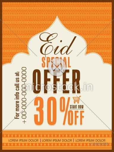 Beautiful Sale poster, banner or flyer design on occasion of Muslim community festival, Eid celebration.