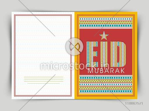 Beautiful greeting card design decorated with creative text Eid Mubarak for Muslim community festival celebration.
