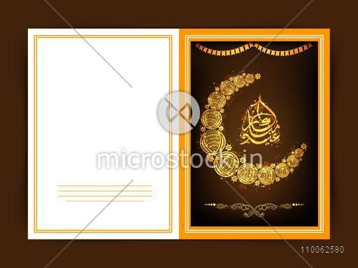 Beautiful greeting card decorated with golden floral moon and Arabic calligraphy of text Eid Mubarak for Muslim community festival celebration.