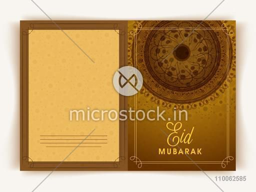 Beautiful floral design decorated greeting card design for Muslim community festival, Eid celebration.
