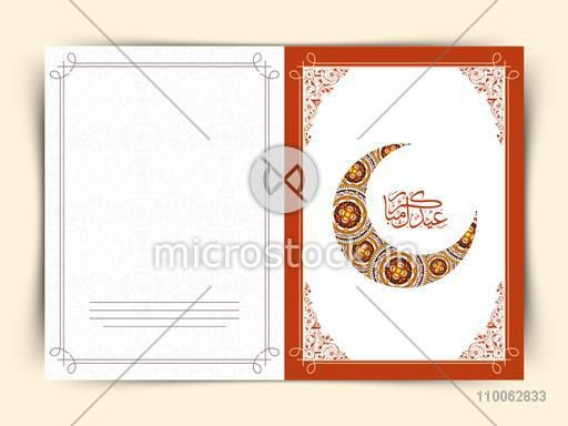 Elegant greeting card with floral design decorated moon and Arabic calligraphy of text Eid Mubarak for Muslim community festival celebration.