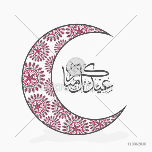 Arabic Islamic calligraphy of text Eid Mubarak with floral design decorated crescent moon on grey background.