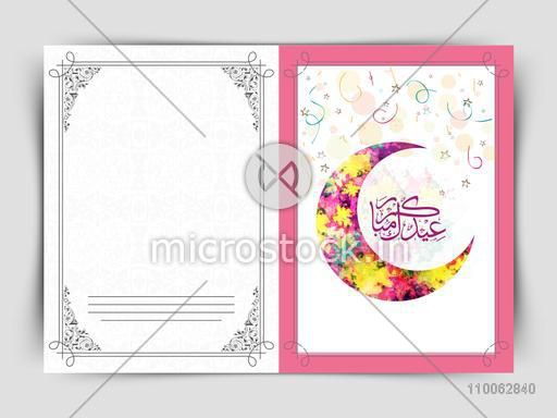 Elegant greeting card with colorful splash decorated creative moon and Arabic calligraphy of text Eid Mubarak for Muslim community festival celebration.