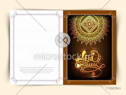 Beautiful shiny greeting card design decorated with golden floral pattern and stylish wishing text Eid Mubarak on brown background.