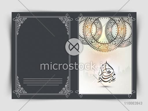 Creative floral design decorated greeting card with Arabic calligraphy of text Eid Mubarak on mosque silhouette background for Muslim community festival celebration.