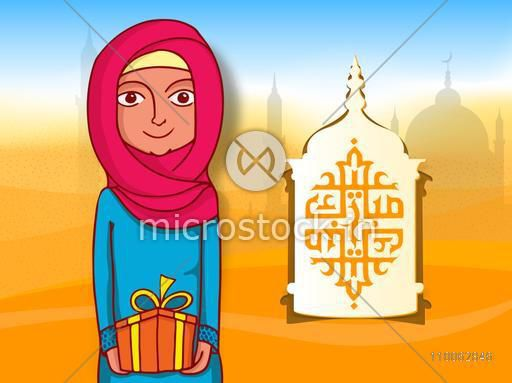 Arabic Islamic calligraphy of text Eid Mubarak on paper cutout lamp with illustration of a young Muslim lady in traditional dress holding gift for Muslim community festival celebration.