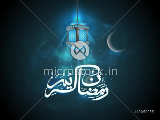 Arabic calligraphy of text Ramadan Kareem with hanging lantern in moonlight for Muslim community festival celebration.