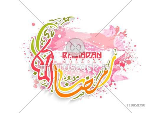 Colorful Arabic Islamic calligraphy of text Ramazan-ul-Mubarak (Happy Ramadan) in crescent moon shape for Muslim community festival celebration.