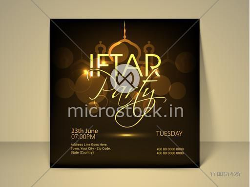 Ramadan Kareem Iftar Party Celebration Invitation Card With Illustration Of Mosque On Shiny Brown Background