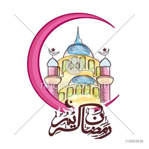 Beautiful Mosque Behind Pink Crescent Moon And Arabic Islamic Calligraphy Of Text Ramadan Kareem On White