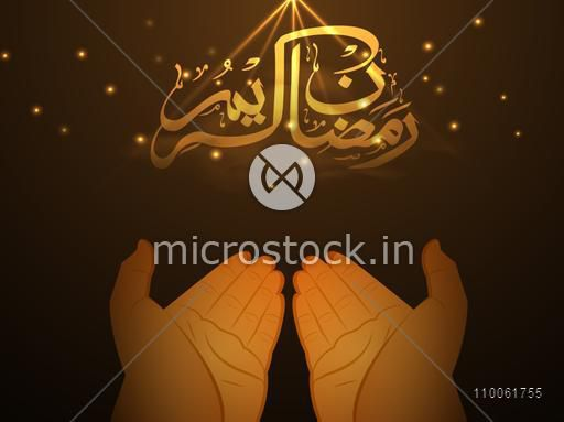 Arabic calligraphy of golden text Ramadan Kareem with illustration of human hand praying on occasion of islamic holy month of prayer celebration on shiny brown background.
