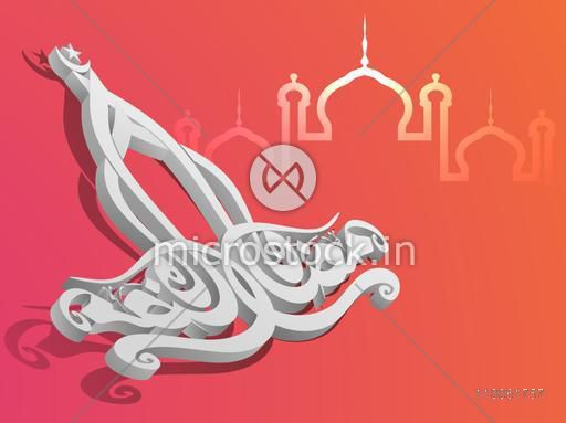 3D arabic calligraphy text of Ramadan Kareem with mosque on colorful background for islamic holy month of prayer celebration.