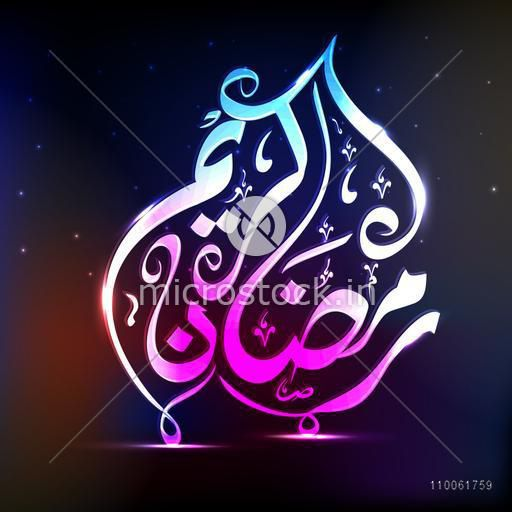 Glossy arabic calligraphy text Ramazan Kareem on shiny colorful background for holy month of muslim community, Ramadan Kareem celebration