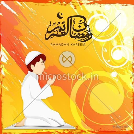 Cute Muslim boy reading Namaz (Islamic Prayer) and Arabic calligraphy of text Ramadan Kareem on floral design decorated colorful background.