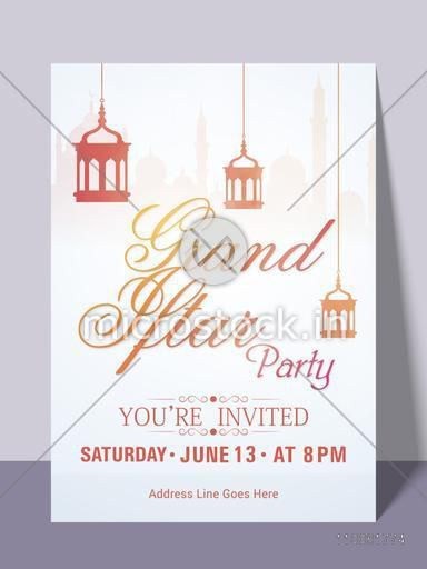 Ramadan Kareem, grand Iftar party celebration invitation card with date, time and place details.
