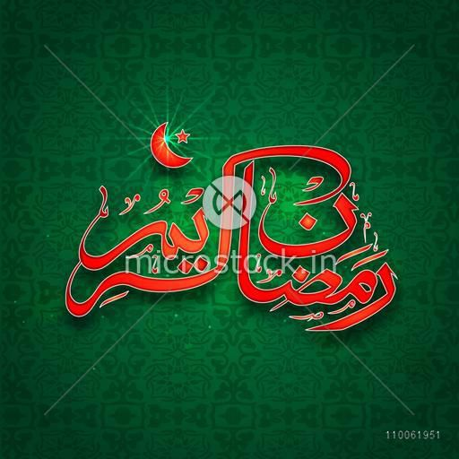Shiny arabic islamic calligraphy of text Ramazan Kareem (Ramadan Kareem) on seamless green background for Muslim community festival celebration.