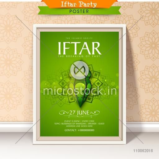 Beautiful invitation card decorated with illuminated lamp or lantern for Islamic festival, Ramadan Kareem Iftar Party celebration.