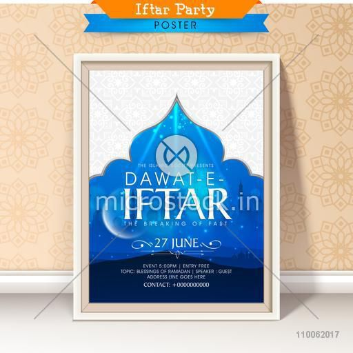 Beautiful invitation card decorated with mosque silhouette in night view for Muslim community festival, Ramadan Kareem Iftar Party celebration.