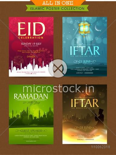 Set of four beautiful posters decorated with mosque, lantern, fireworks and moon for Islamic festival, Ramadan Kareem Iftar Party celebration.
