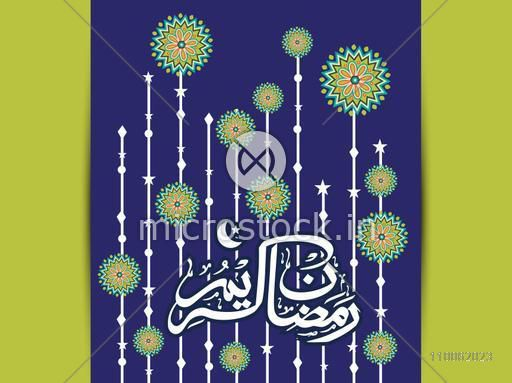 Beautiful greeting card design decorated with arabic islamic calligraphy of text Ramazan Kareem (Ramadan Kareem) and flowers for Muslim community festival celebration.