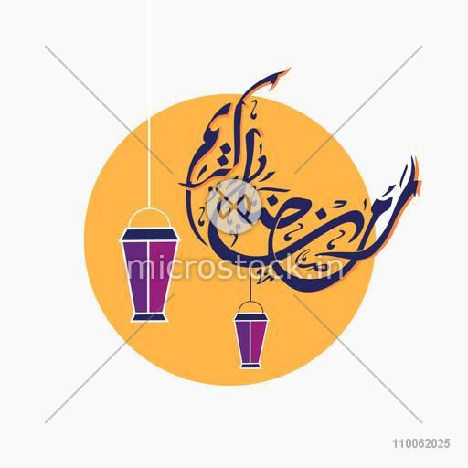 Yellow sticker, tag or label with arabic calligraphy of text Ramazan-ul-Mubarak (Happy Ramadan) in crescent moon shape and traditional lanterns for Muslim community festival celebration.