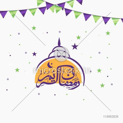 Arabic Islamic calligraphy of text Ramazan Kareem (Ramadan Kareem) on stars decorated background for Muslim community festival celebration.