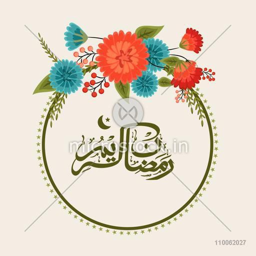 Arabic Islamic calligraphy of text Ramazan Kareem (Ramadan Kareem) in flowers decorated frame for Muslim community festival celebration.